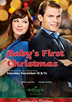 Baby's First Christmas (2012)