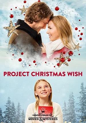 Project Christmas Wish (2020)